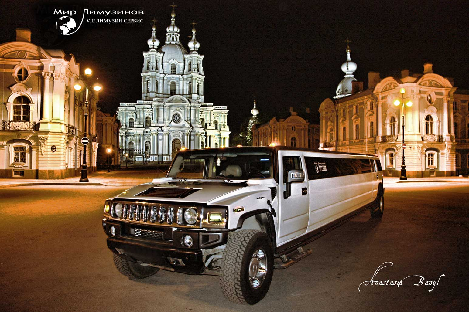 Hummer H2 Ultra Stretch «XXL