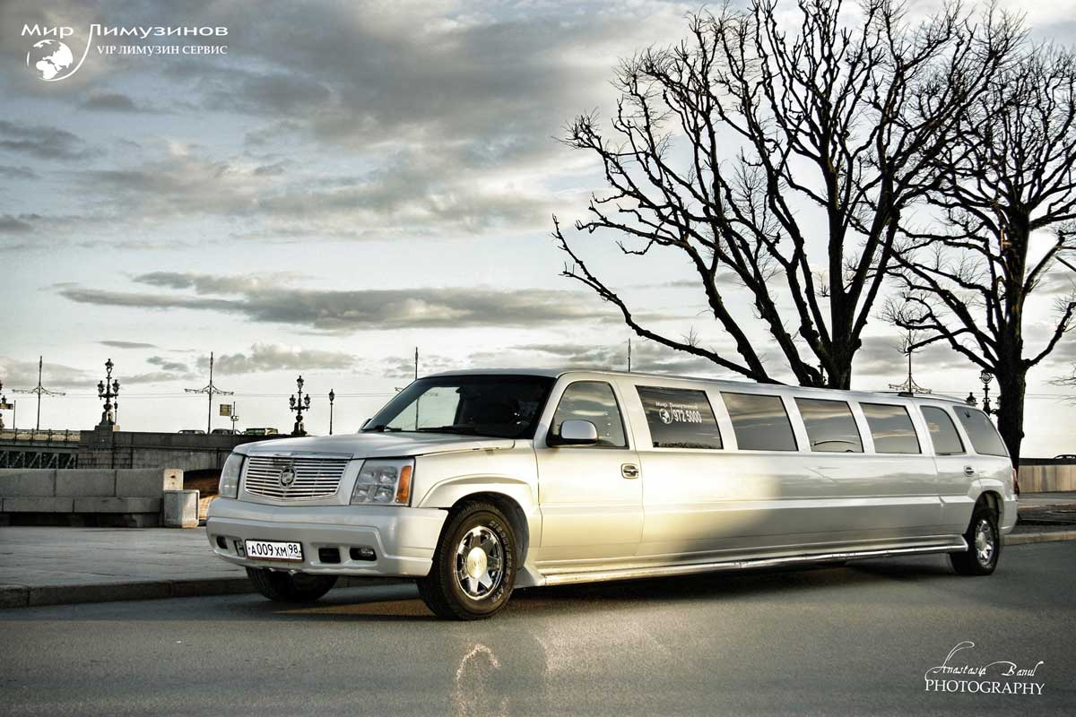 Cadillac Escalade Ultra Stretch «Wedding Luxury»