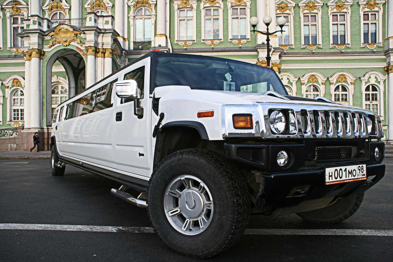 Hummer H2 Ultra Stretch Moon Light